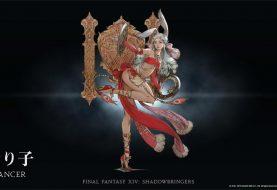 Final Fantasy XIV: nuova classe in arrivo