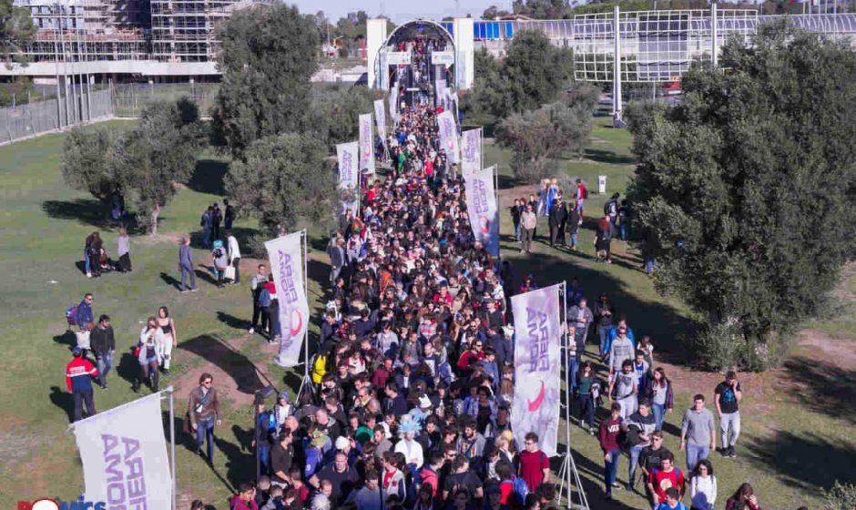 Romics aprile 2019: gli spazi dedicati al gaming