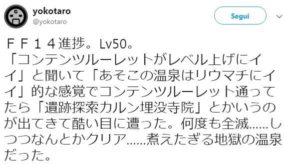 Yoko Taro Final Fantasy XIV