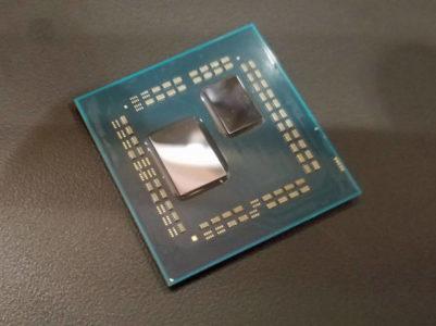 CPU EPIC 2
