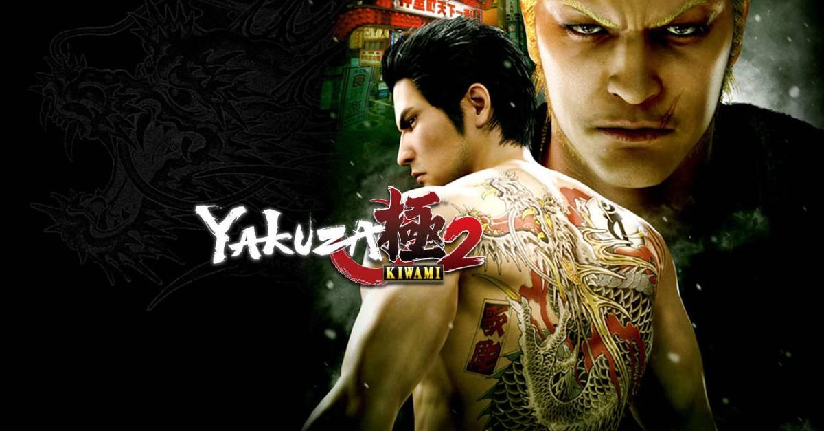 Yakuza Kiwami 2 – Recensione PC