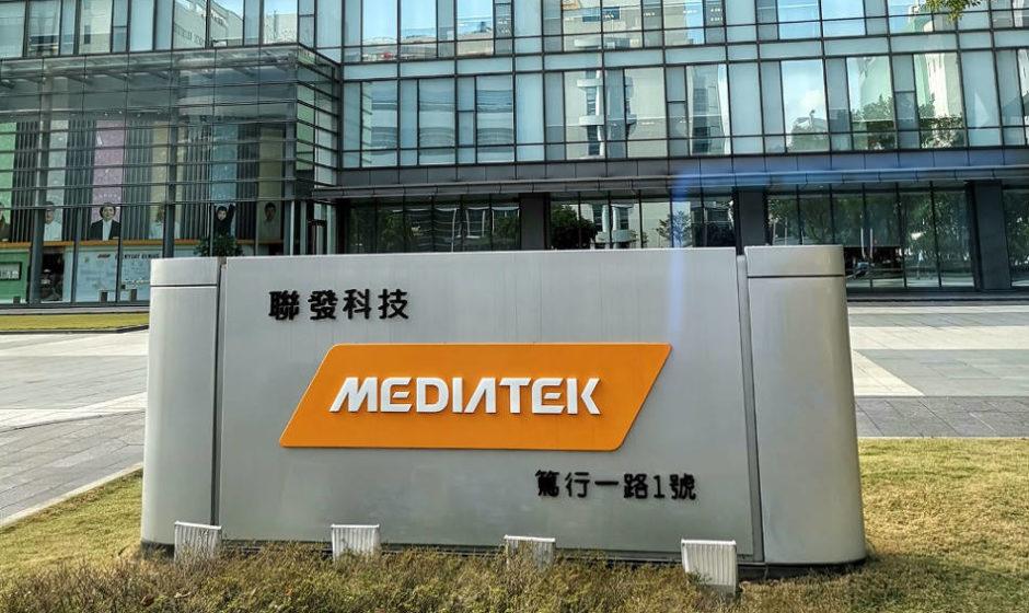 ARM Cortex-A77 MALI-G77 5G nel nuovo chip MediaTek