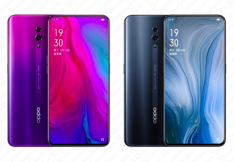 Oppo Reno color
