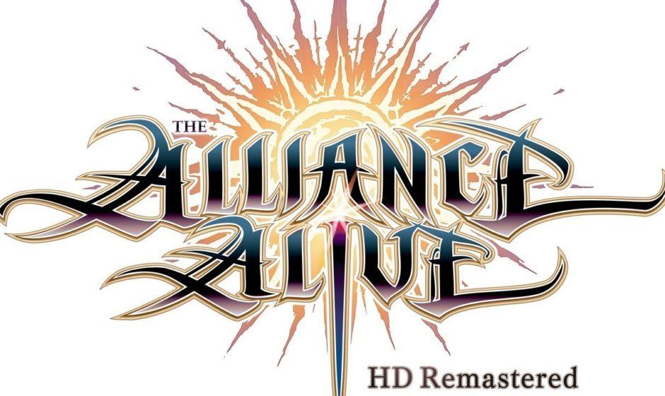 The Alliance Alive HD Remastered: la data d'uscita