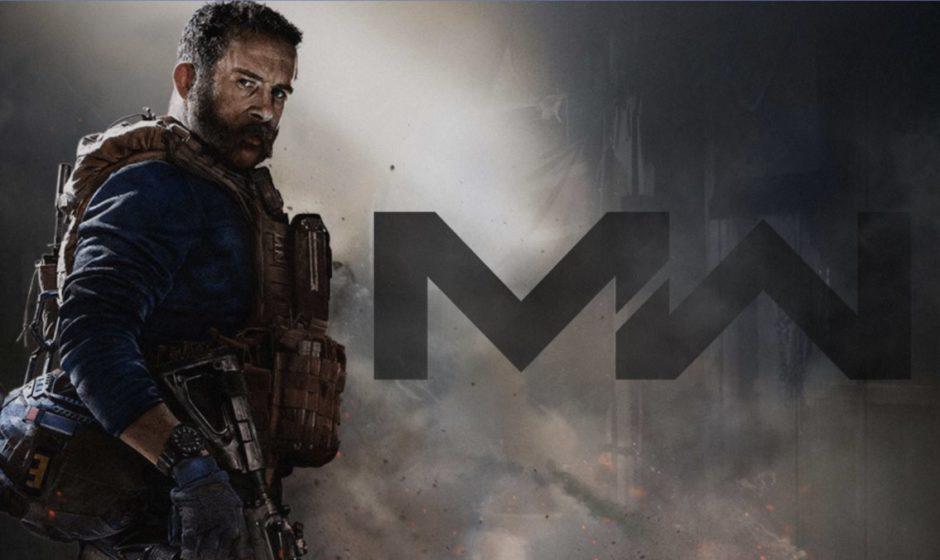 Call of Duty: Modern Warfare si aggiorna su PC