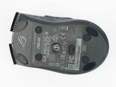 ASUR ROG Gladius II Wireless