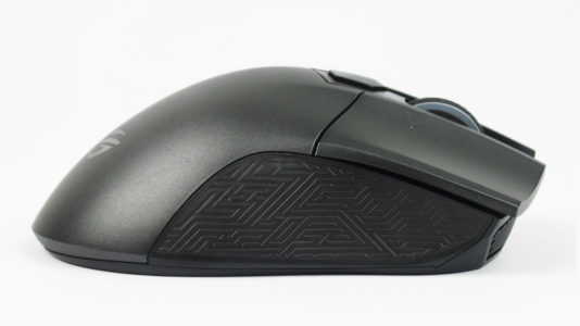 ASUR ROG Gladius II Wireless