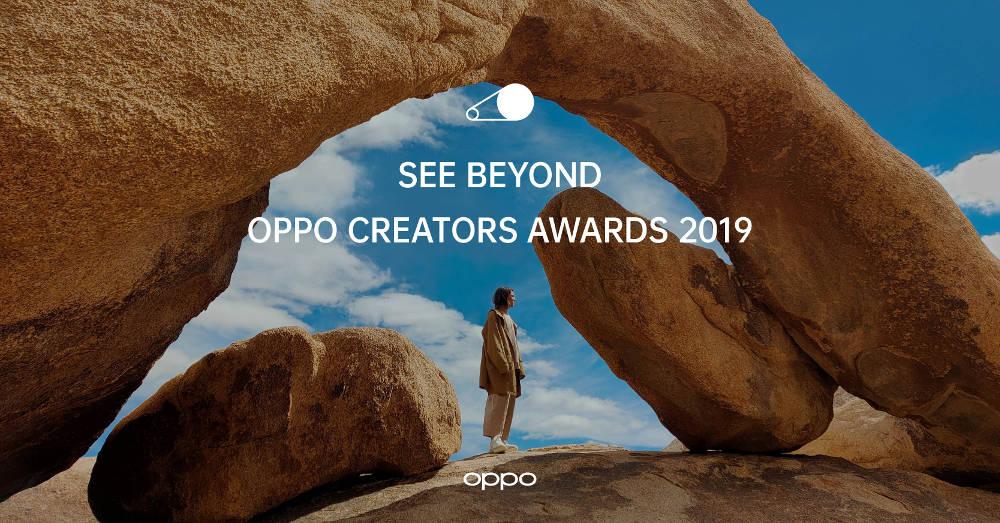 Oppo Creators Award