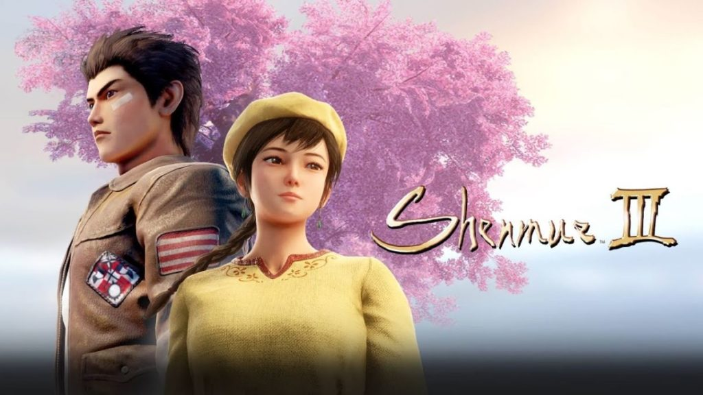 Shenmue III Xbox One