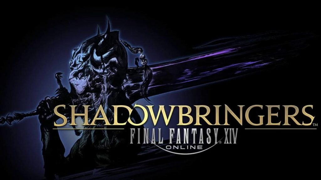 Final Fantasy XIV grafica