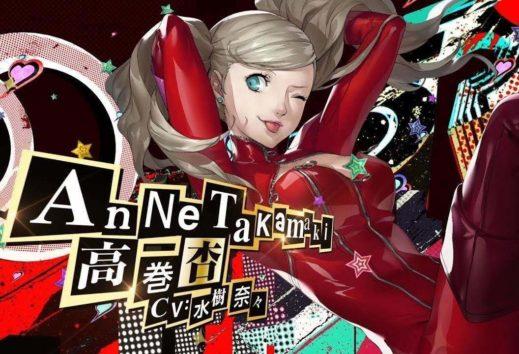 Persona 5 Royal: Ann Takamaki si mostra in video