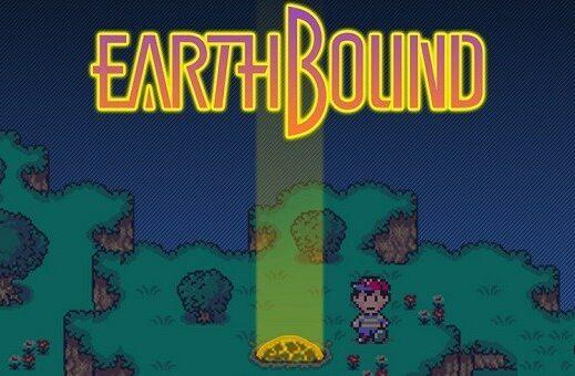 Earthbound: previsto gioco per Gamecube