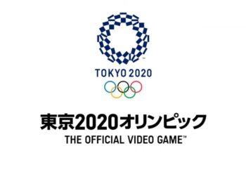 Giochi Olimpici di Tokyo - Lista trofei