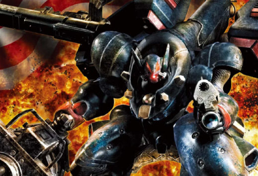 Metal Wolf Chaos XD - Recensione