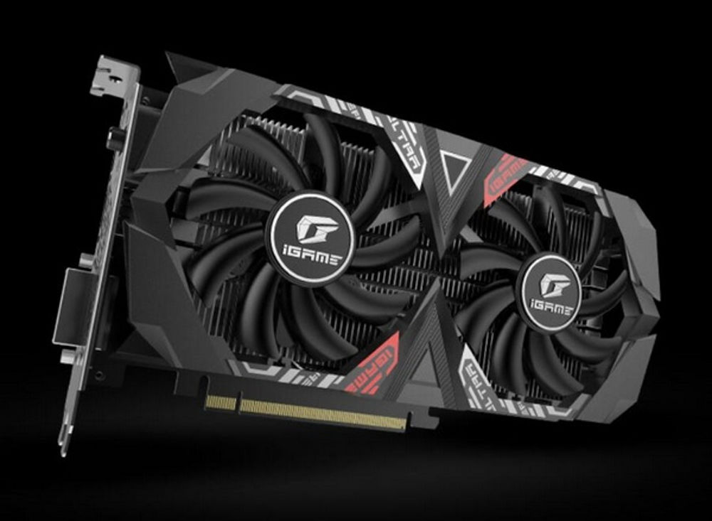 Nvidia GeForce 1650