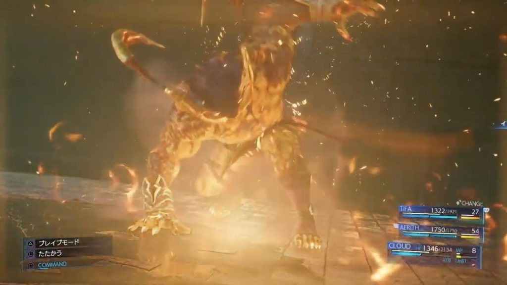 Final Fantasy VII Remake Ifrit