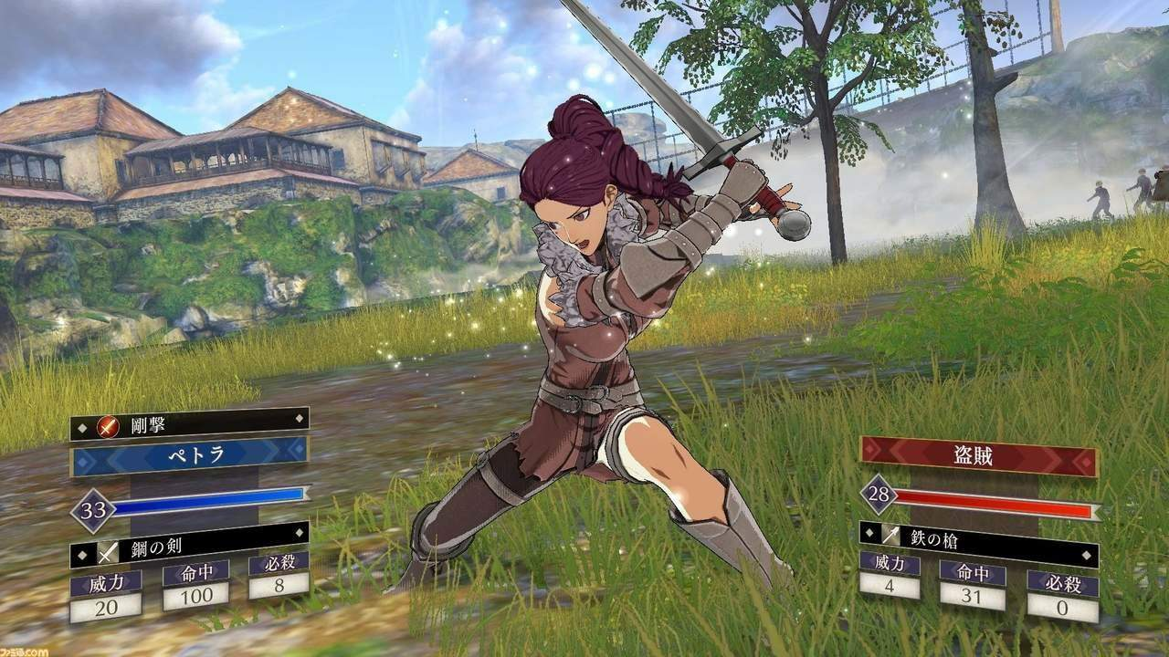 Fire Emblem Three Houses Petra