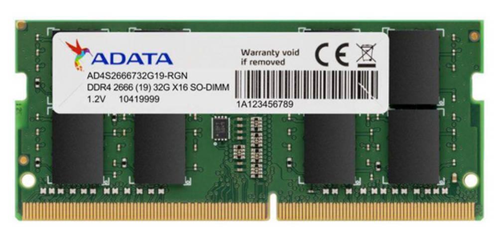 ADATA DDR4-2666