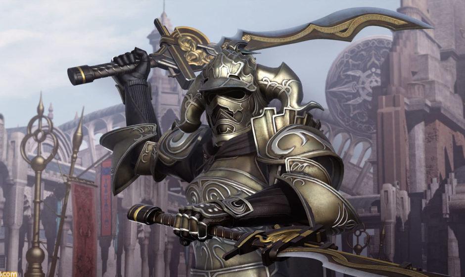 Dissidia Final Fantasy NT: aggiunto Gabranth