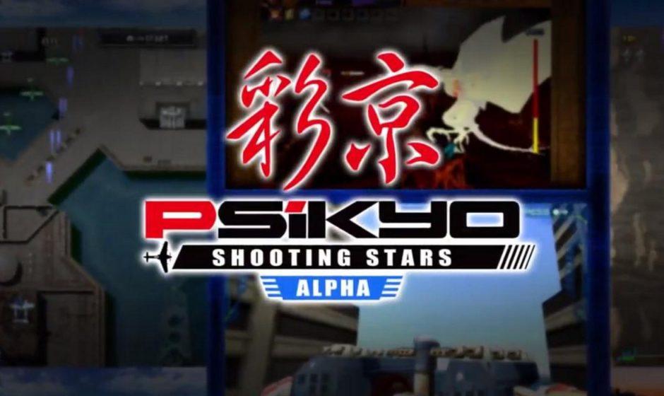 Psikyo Shooting Stars Alpha: data di uscita