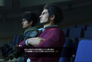 "Yakuza: Like A Dragon introduce il ""Bonds"" system"