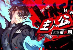 Persona 5 Scramble: demo in arrivo su PS4 e Switch