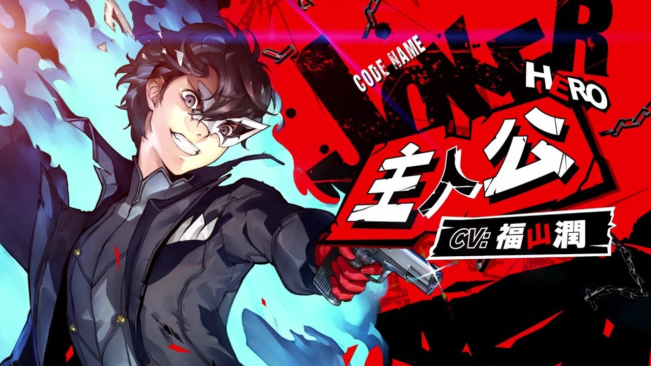 Persona 5 Scramble Joker