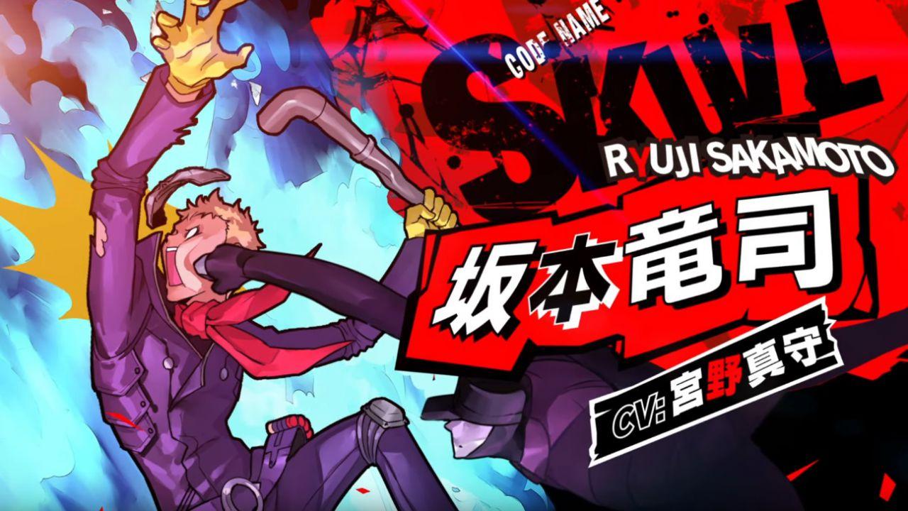 Persona 5 Scramble Ryuji