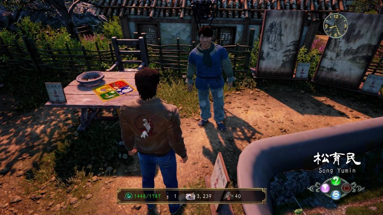 Shenmue III soldi