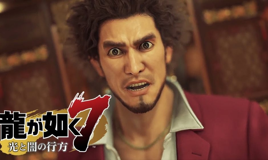 Yakuza: Like a Dragon non sarà su PlayStation 5?