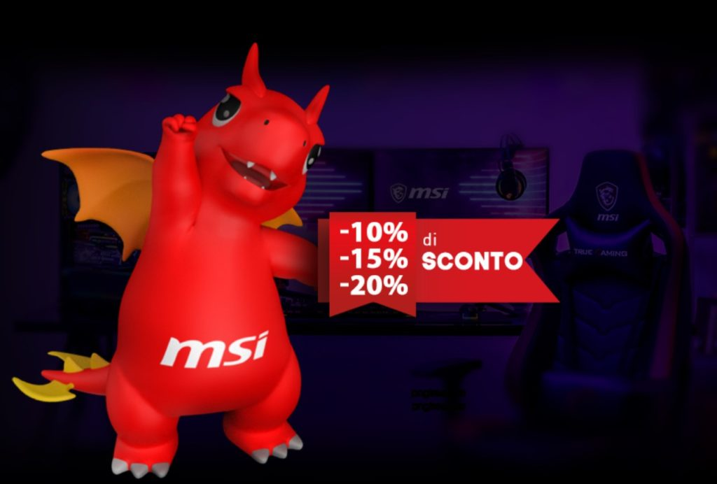 MSI Online Store