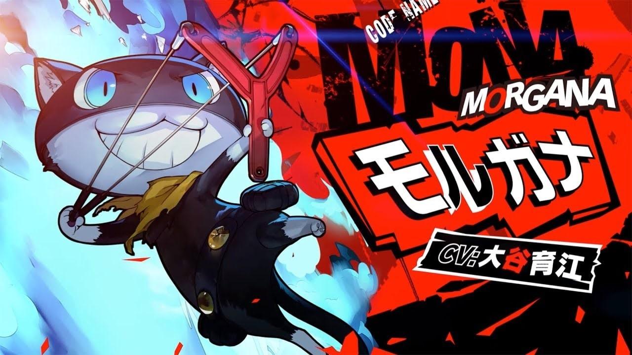 Persona 5 Scramble Morgana