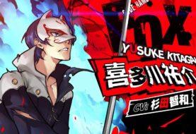 Persona 5 Scramble: un trailer per Yusuke