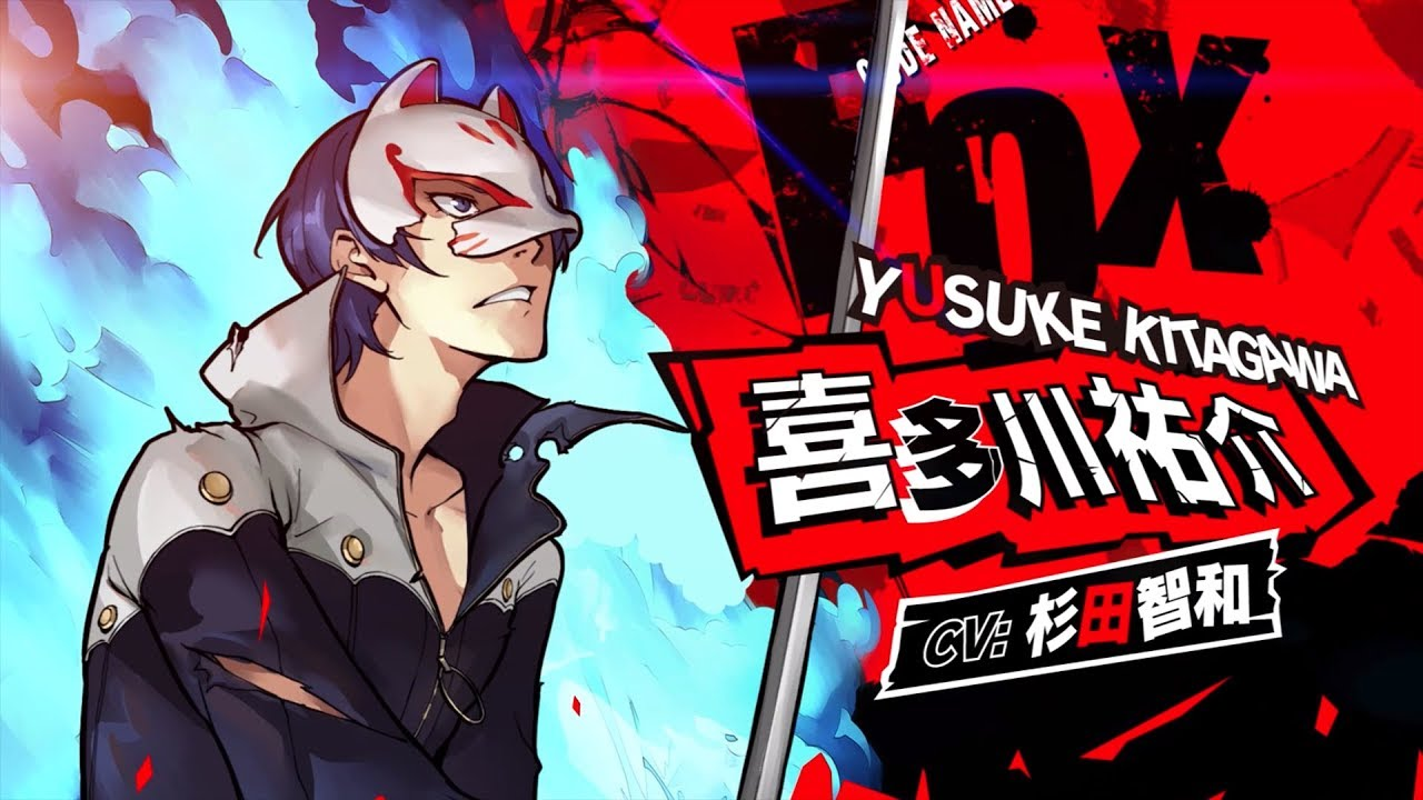 Persona 5 Scramble Yusuke