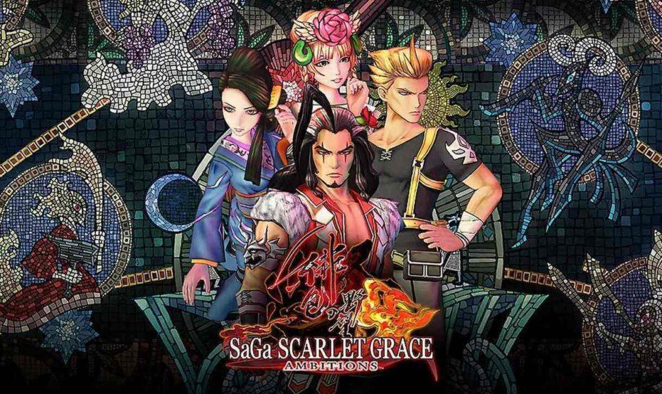 SaGa Scarlet Grace: Ambitions disponibile da oggi