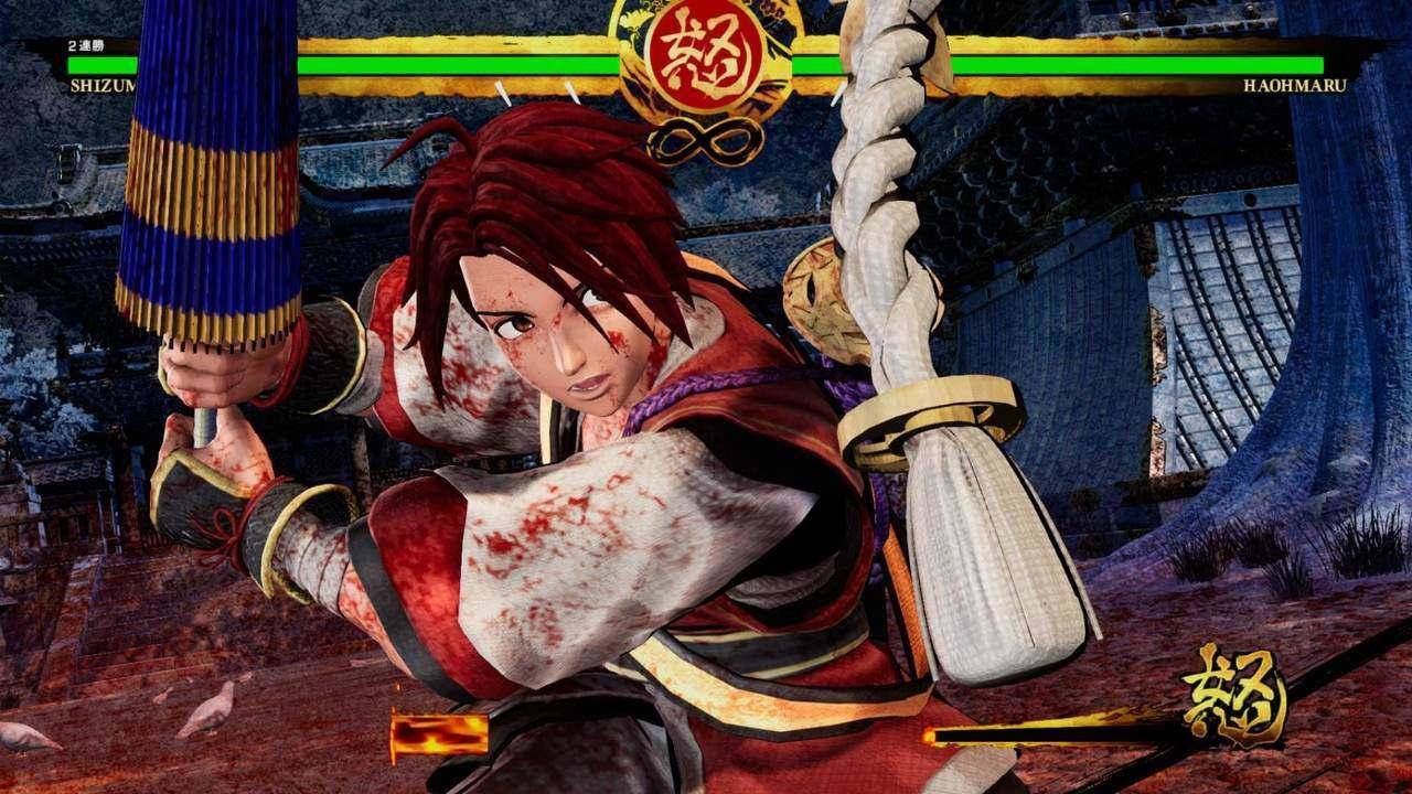 Samurai Shodown Hisame Shizumaru
