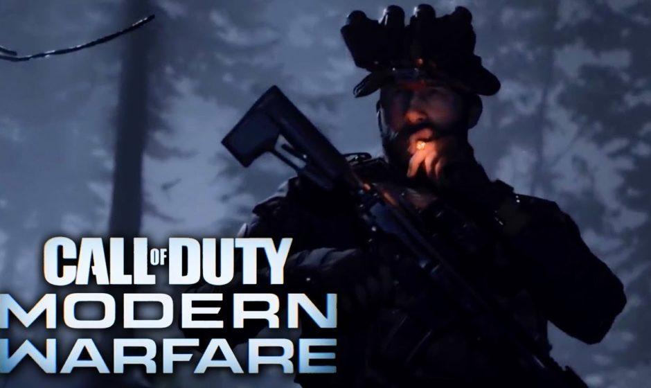 Modern Warfare: in arrivo la Stagione 3