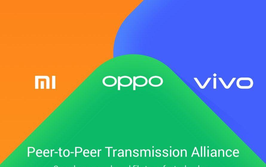 OPPO, Vivo e Xiaomi uniti per il file sharing