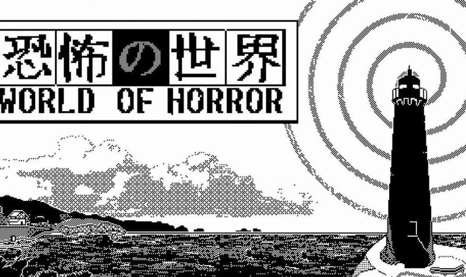 World of Horror - Recensione