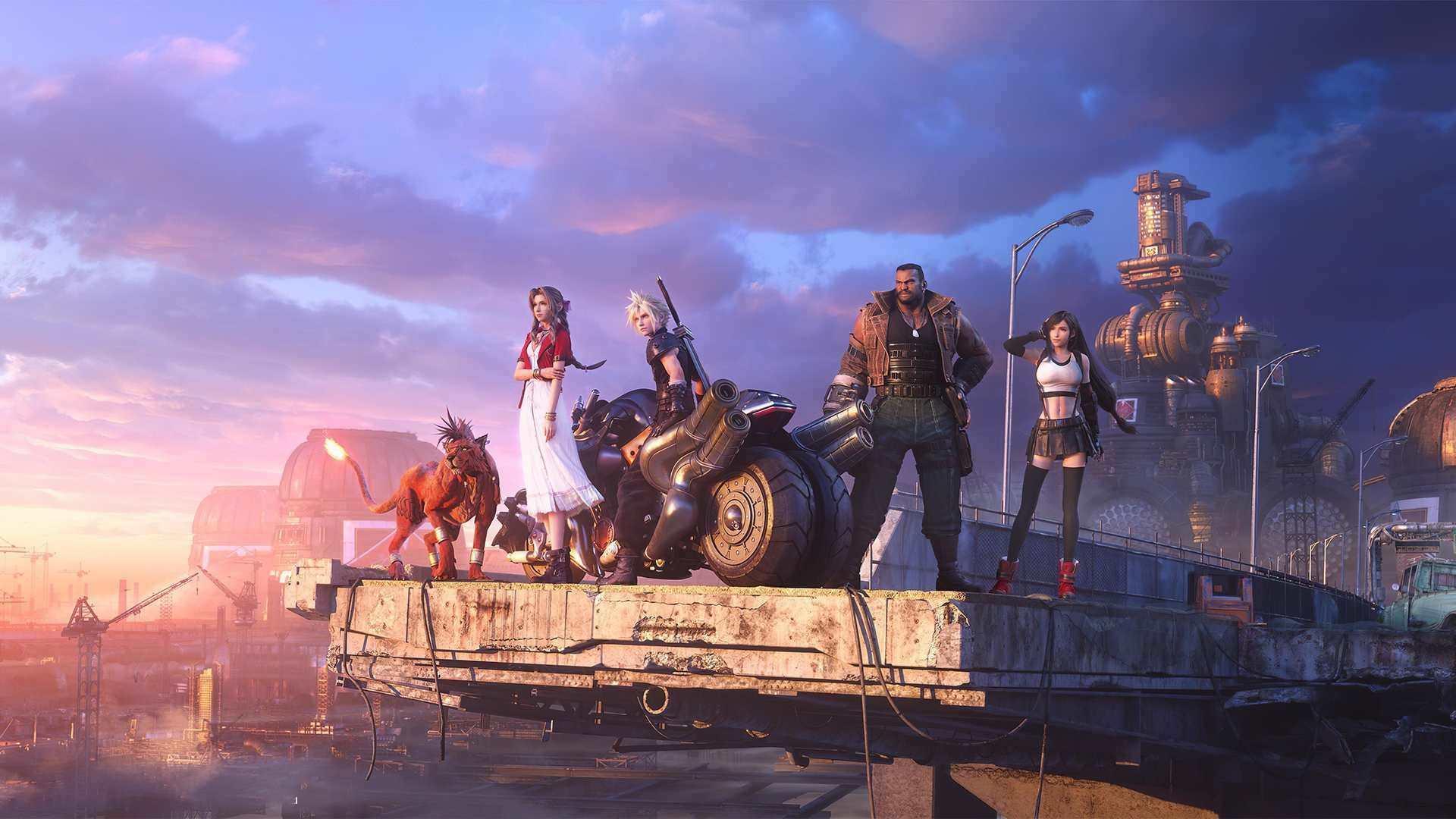 Final Fantasy VII Remake gold