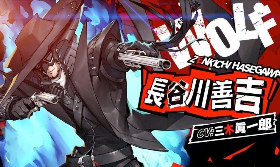 Persona 5 Scramble: Wolf presentato in video