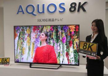 SHARP presenta i nuovi LCD AQUOS 8K