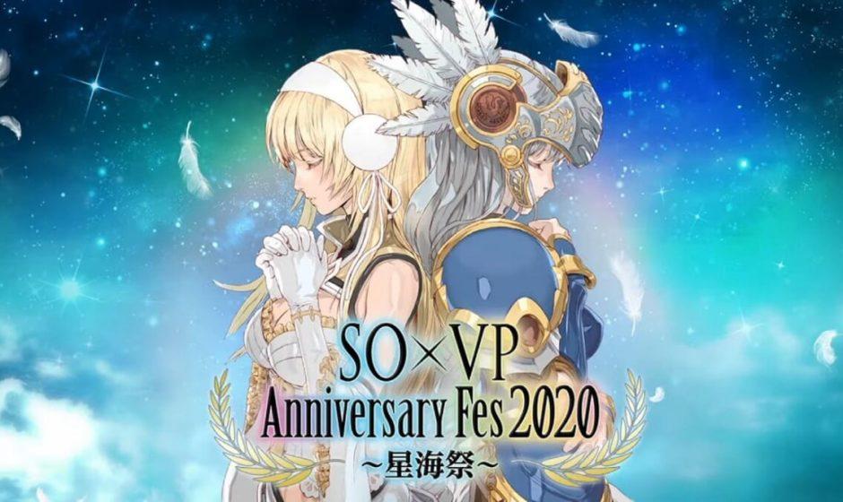 Star Ocean x Valkyrie Profile più giochi per i fan