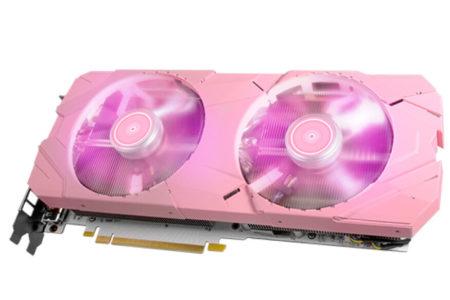 Galax Rtx 2070 Super Pink Edition