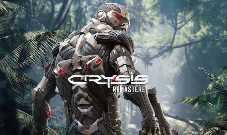 Crysis: il Remastered è realtà già da luglio