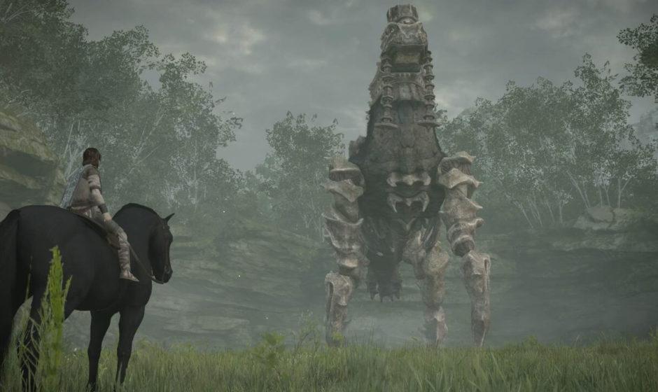 Shadow of the Colossus - Sconfiggere il quarto Colosso