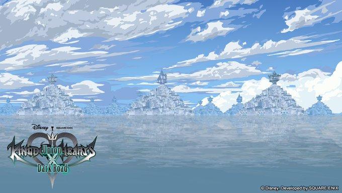 Kingdom Hearts Dark Road rinviato