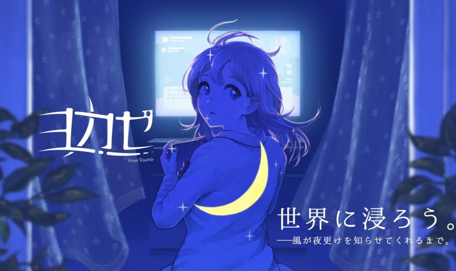 Nasce Yokaze: nuova compagnia di giochi indie!
