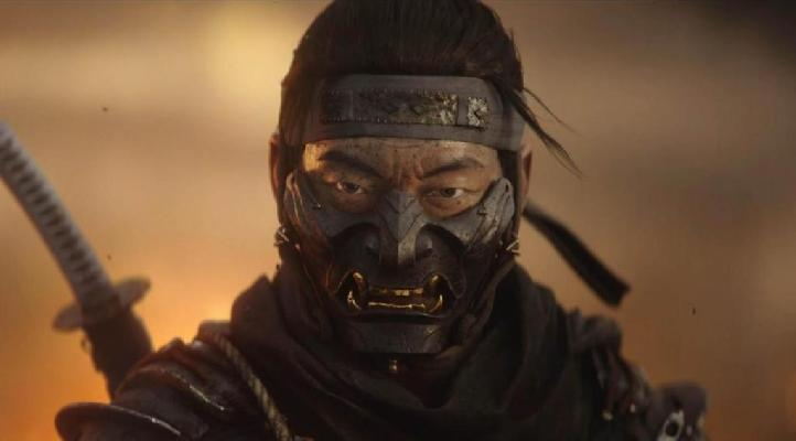 Ghost tsushima patch