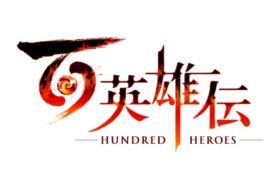 Eiyuden Chronicle: annunciato l'RPG dagli autori di Suikoden!